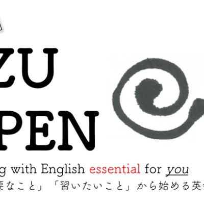 IZU PEN ENGLISH ロゴ